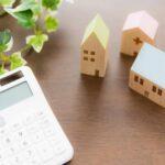 calcul-prix-assurance-habitation